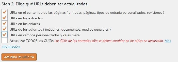 cambiar WordPress URL